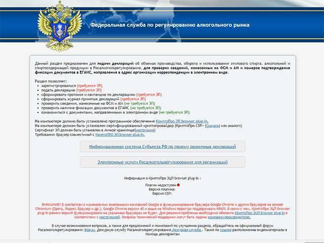 fs_rar_lichnyj_kabinet3.jpg