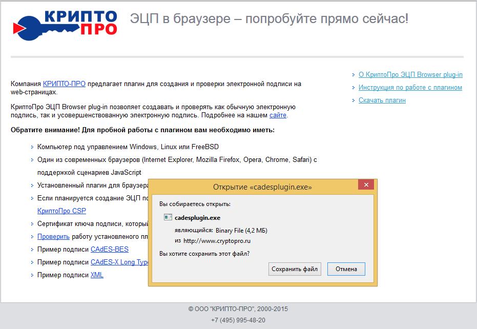 portal-servisov-fsrar-registratsiya-i-vhod-v-lichnyiy-kabinet-05.png