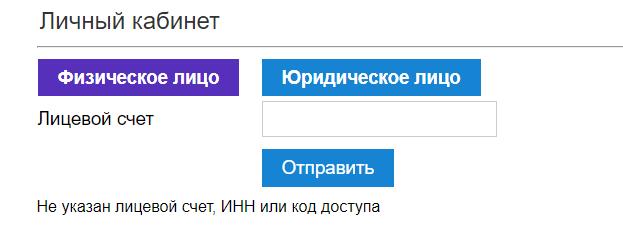 mup-vodokanal-volzhskiy-ofitsialnyiy-sayt.png