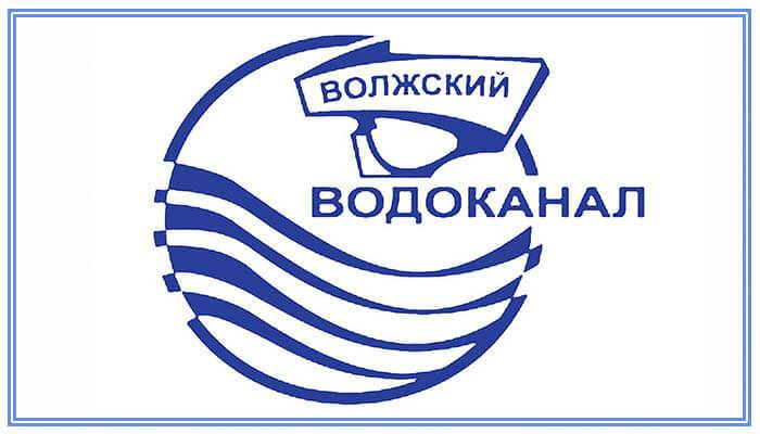 vodokanal-volzhskiy-ofitsialnyiy-sayt-peredat-pokazaniya.jpg