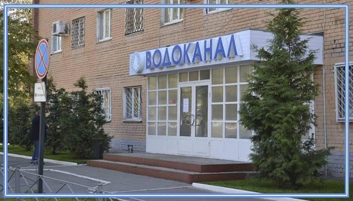 avariynaya-sluzhba-vodokanala-volzhskiy.jpg