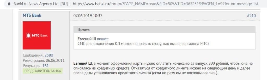 poplonit-srazu-na-300-rub-1024x307.jpg