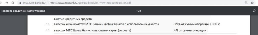 komsa-za-obnal-kreditki-1024x142.jpg