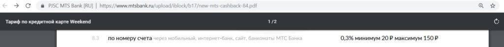mezhbank-1024x96.jpg
