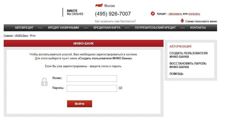 rusfinansbank-1.jpg