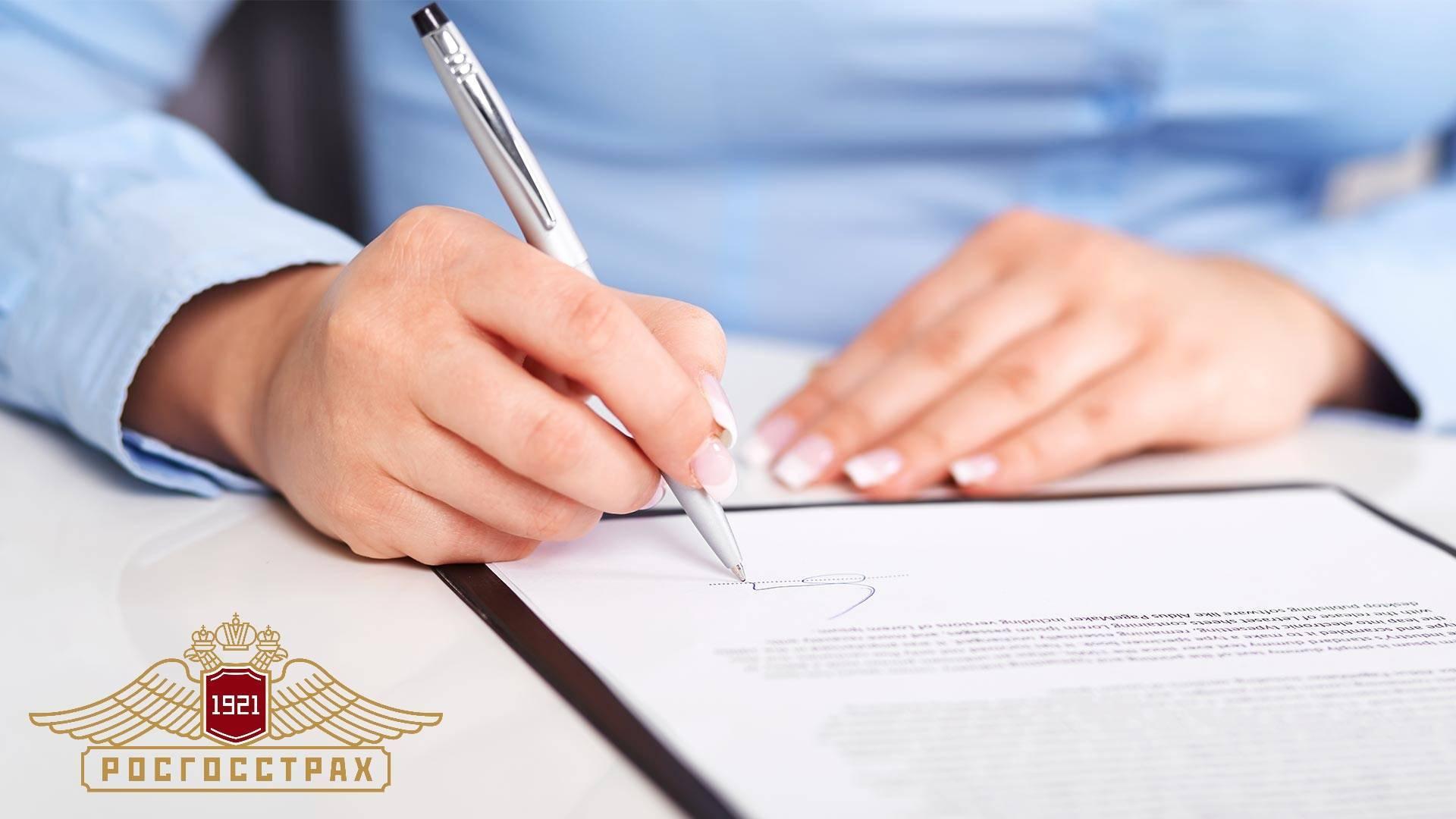 podpisanie-dogovora.jpg